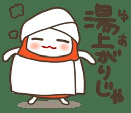 The Samurai Daruma doll sticker #2041998