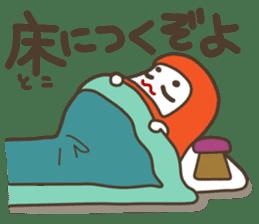The Samurai Daruma doll sticker #2042000