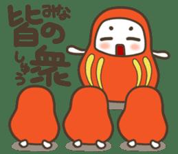 The Samurai Daruma doll sticker #2042001