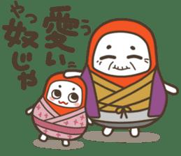 The Samurai Daruma doll sticker #2042004