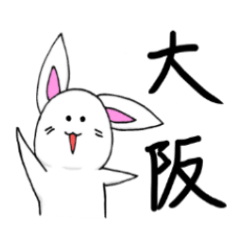 Bunny that use the Osaka dialect.