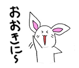 Bunny that use the Osaka dialect. sticker #2042046