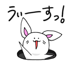 Bunny that use the Osaka dialect. sticker #2042047