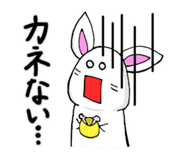 Bunny that use the Osaka dialect. sticker #2042055