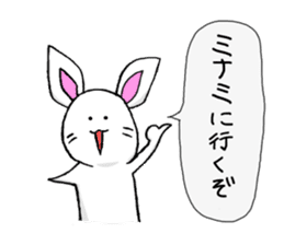 Bunny that use the Osaka dialect. sticker #2042063