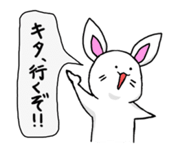 Bunny that use the Osaka dialect. sticker #2042064