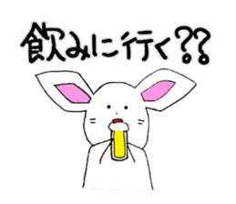 Bunny that use the Osaka dialect. sticker #2042067