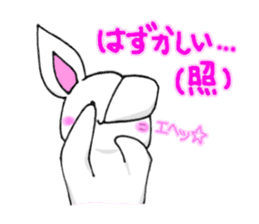 Bunny that use the Osaka dialect. sticker #2042068