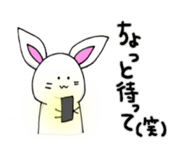 Bunny that use the Osaka dialect. sticker #2042070