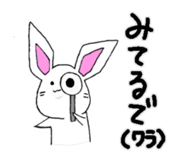 Bunny that use the Osaka dialect. sticker #2042072