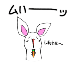 Bunny that use the Osaka dialect. sticker #2042076