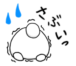 Bunny that use the Osaka dialect. sticker #2042077