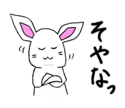 Bunny that use the Osaka dialect. sticker #2042081