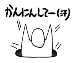 Bunny that use the Osaka dialect. sticker #2042082