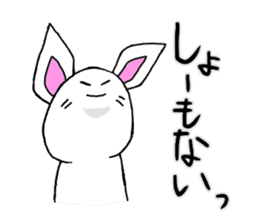 Bunny that use the Osaka dialect. sticker #2042083