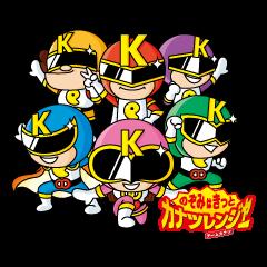 Kanatsu-rangers