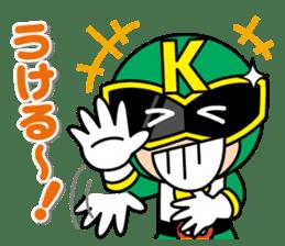 Kanatsu-rangers sticker #2042975