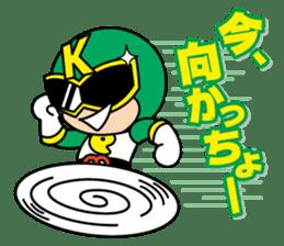 Kanatsu-rangers sticker #2042976