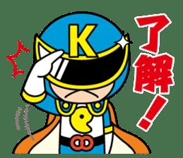 Kanatsu-rangers sticker #2042989