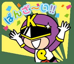 Kanatsu-rangers sticker #2042992