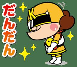 Kanatsu-rangers sticker #2042998