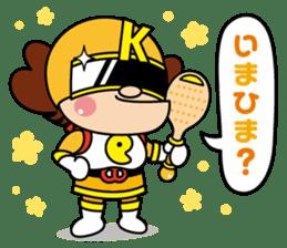 Kanatsu-rangers sticker #2043001