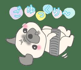 Pugzo sticker #2043047