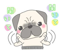 Pugzo sticker #2043077