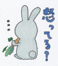 usakoma sticker #2043212