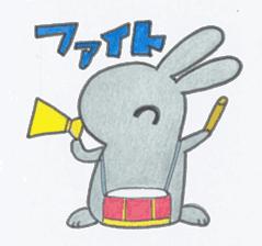 usakoma sticker #2043229