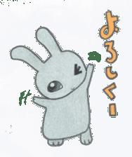 usakoma sticker #2043234