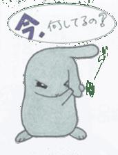 usakoma sticker #2043239