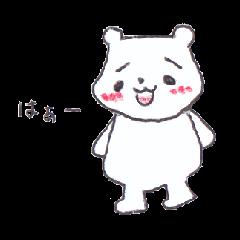 The heart-warming bear