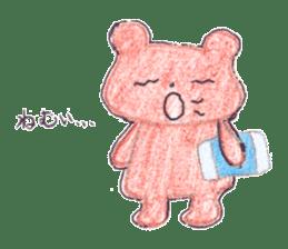 The heart-warming bear sticker #2043694