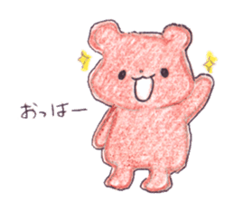 The heart-warming bear sticker #2043695