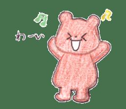 The heart-warming bear sticker #2043697