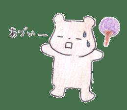 The heart-warming bear sticker #2043705