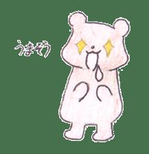The heart-warming bear sticker #2043706