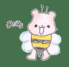 The heart-warming bear sticker #2043707