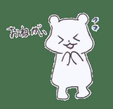The heart-warming bear sticker #2043715