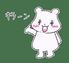 The heart-warming bear sticker #2043717