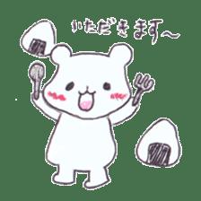 The heart-warming bear sticker #2043718