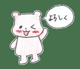 The heart-warming bear sticker #2043720