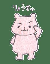 The heart-warming bear sticker #2043726