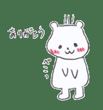 The heart-warming bear sticker #2043727