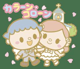 COCOSAB preparation for marriage sticker #2043898