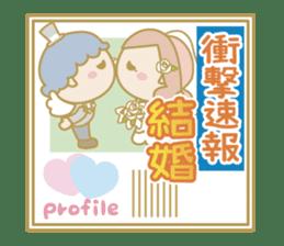 COCOSAB preparation for marriage sticker #2043899