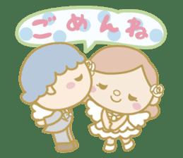 COCOSAB preparation for marriage sticker #2043923