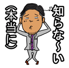 Businessman Sticker sticker #2044178