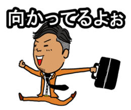 Businessman Sticker sticker #2044179
